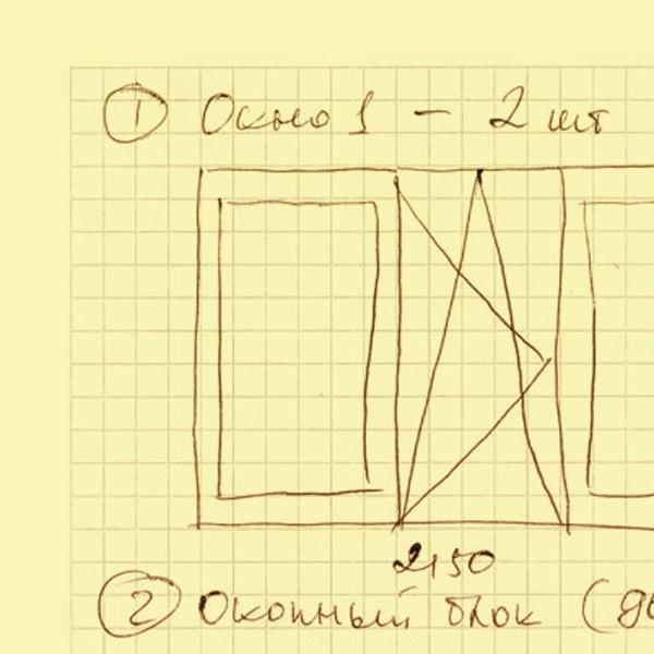 Пример заявки на расчет - 1